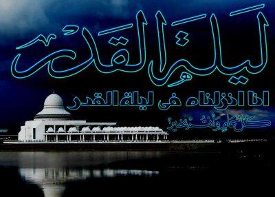 Shab e Qadr