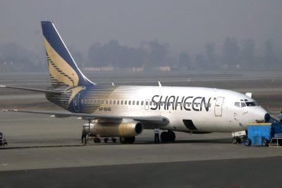 Shaheen Airline