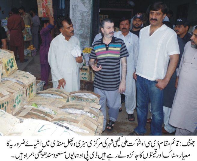 Shouqat Alli Visit