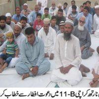 Syed M Iqbal