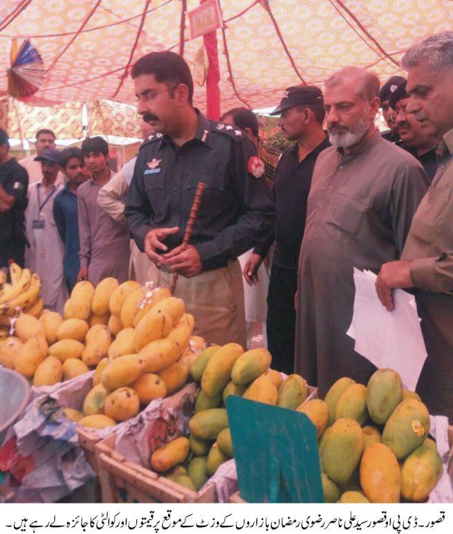 Syed Nasir Ali Visit