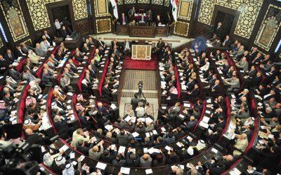 Syria Parliament