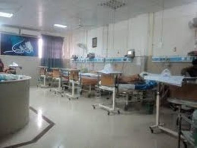 Teaching Hospital-Dera Ghazi Khan
