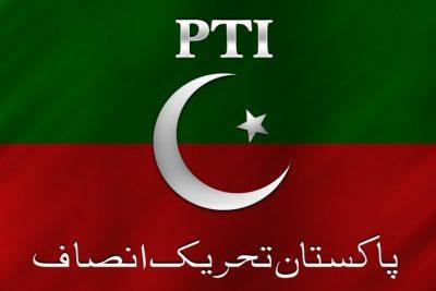 Tehreek-e-Insaf (PTI)