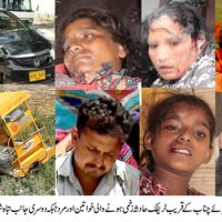 Wazirabad Accident