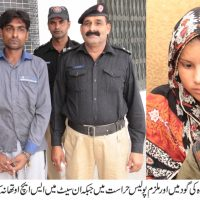 Wazirabad City Police Recovere Little Boy