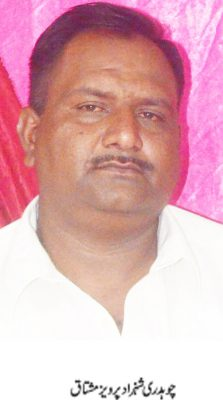 Ch Shahzad