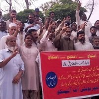 Rawalpindi Protest Regarding Labour Unity of Iesco Union