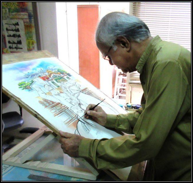 Mr. Aftab Zafar