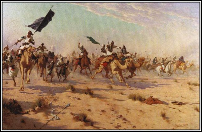 Kuffar e Makkah Attack