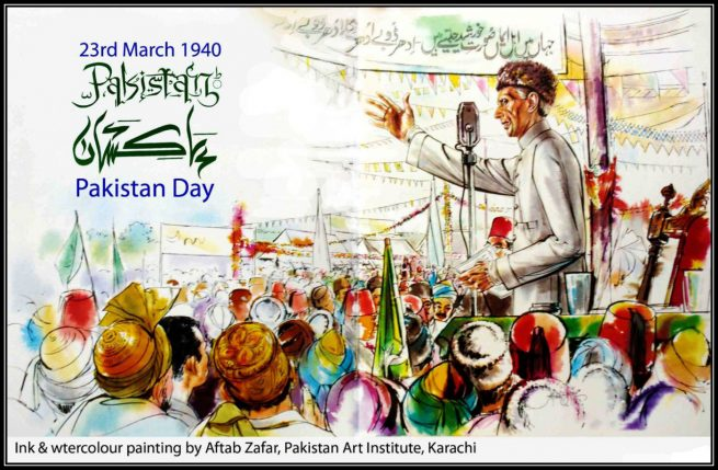 Aftab Zafar's Thematic Painting