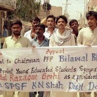 Abdul Razzaq Brohi Support Rally