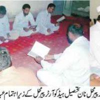 Abdul Sattar Edhi Quran Khwani