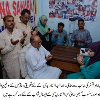 Abdul Sattar Edhi Tribute Meeting