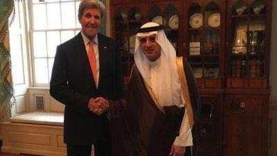 Adel al Jubeir and John Kerry