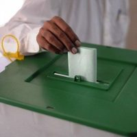 Ajk Elections