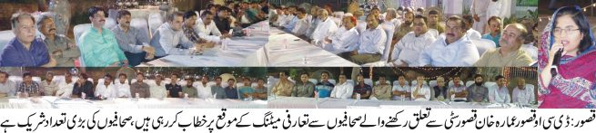 Amara Khan-Meeting
