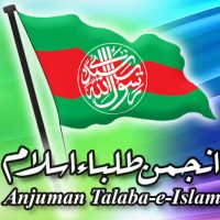 Anjuman Talaba Isam