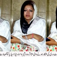 Asma Niaz Taxia