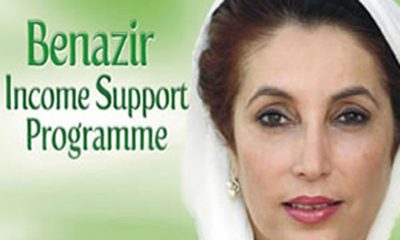 Benazir Income Support