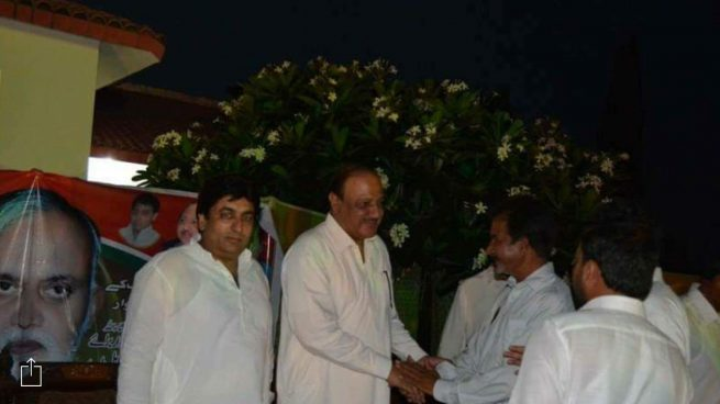 Chaudhary Munir Ahmed Meeting