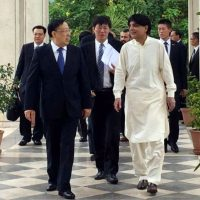 Chaudhry Nisar With Jing Hui Cheng