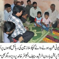 Condolences to Families of Employees GEPCO