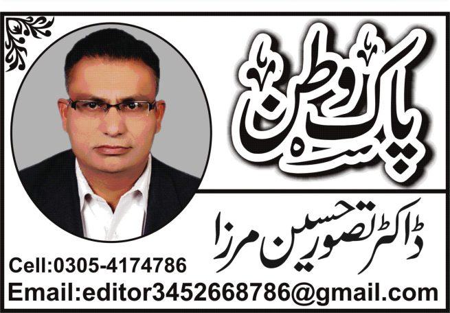 Dr Tasawar Hussain Mirza