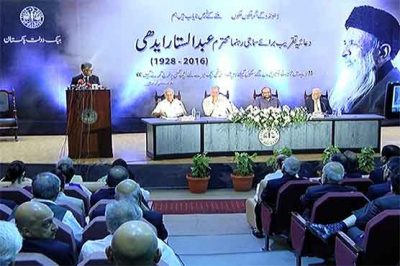 Edhi Tributes Ceremony