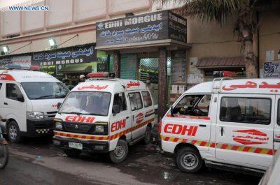 Edhi Center