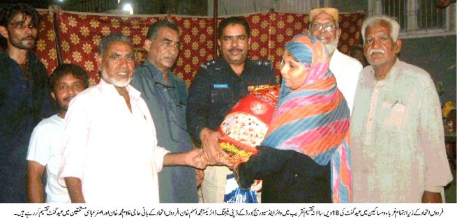 Eid Gift Distribution Function