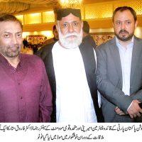 Farooq Sattar & Ameer Patti