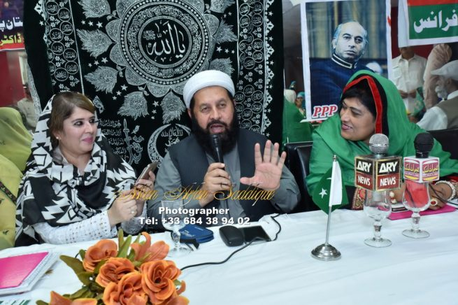 France Mehfil in Honor of Abdul Sattar