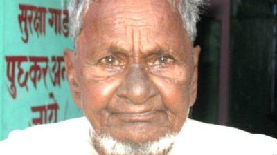 Hashim Ansari