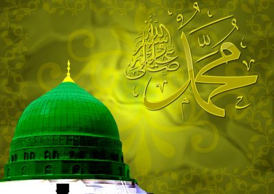 Hazrat Muhammad SAW