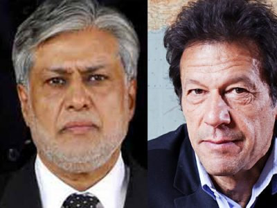 Ishaq Dar and Imran Khan