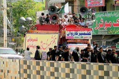 Kashmir Caravan