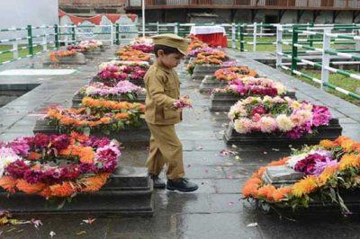 Kashmir Martyrs Day