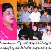 Kashmir Seminar