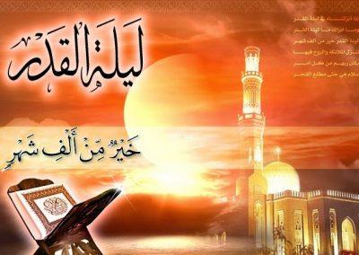 Lailatul Qadar