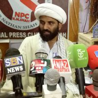 MWM Press Confrince K.N