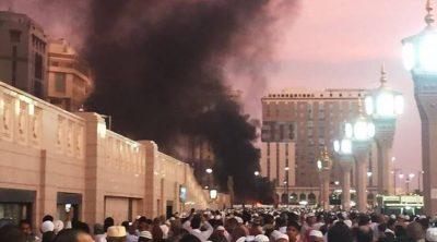 Medina Bombings