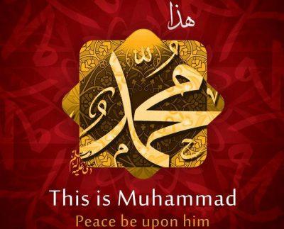 Muhammed PBUH