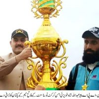 Mohmand Agency Cricket Tournament