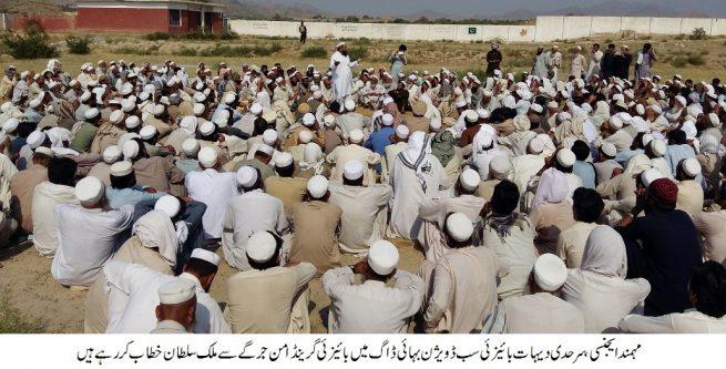 Mohmand Agency Grand Tribal Jirga