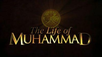 Muhammad PBUH Life