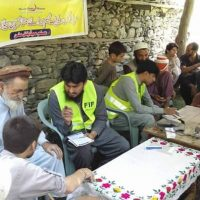 Muslim Medical Mission Pakistan