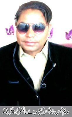 Nadeem James