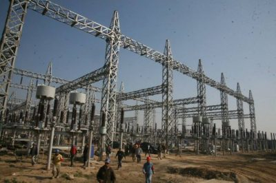 Nandipur Power Project