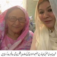 Noreen Aslam and Balqees Edhi